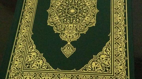 Cover Mushaf Quran Madinah Q4 yang diterima pembeli 3