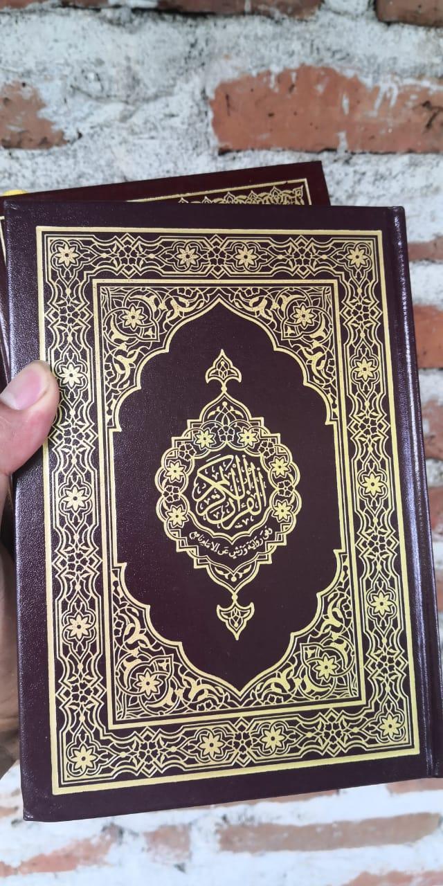 Jual Mushaf Quran Madinah Riwayat Warsy
