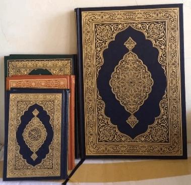 Mushaf Madinah Q2 Q3 Q4 dan Q5