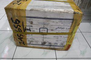 Paket Mushaf Al Quran Madinah Yang Datang Dari Saudi