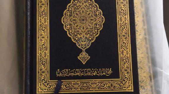 Jual Mushaf Madinah Q2 Ukuran 11 x 15 cm