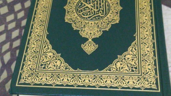 Jual Mushaf Quran Madinah Ukuran Sedang Kode Q4 Ukuran 14 x 20 cm