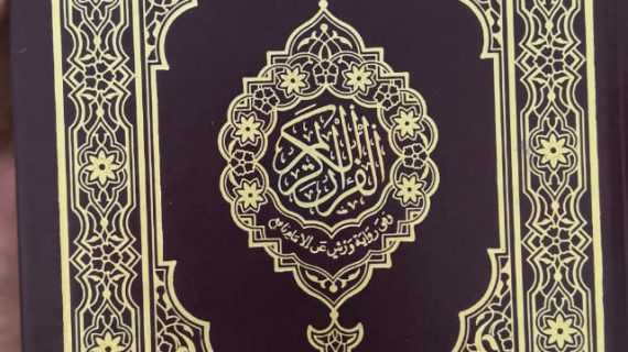 Jual Mushaf Quran Madinah Riwayat Ad Durry, Mushaf Quran Madinah Riwayat Warsy & Riwayat Syu'bah