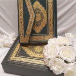 Mushaf Quran Madinah Edisi Mewah / Luxury Cocok Untuk Mahar atau Hadiah