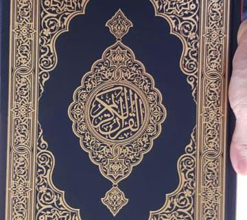 Jual Mushaf Quran Madinah Besar Kode Q5 Seukuran Kertas A4 Ukuran 20 x 29 cm