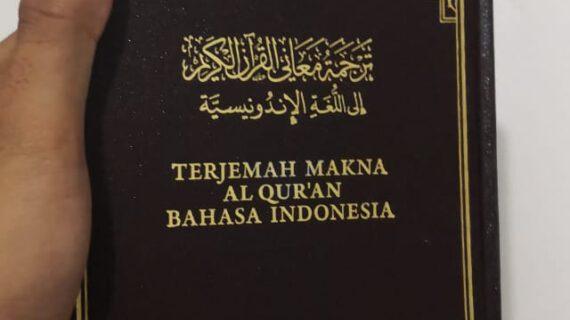 (Cetakan 2020) Jual Mushaf Quran Madinah Terjemah Bahasa Indonesia