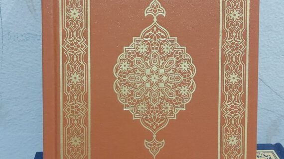 Mushaf Quran Madinah Kode Q3 Ukuran 12 x 17 cm