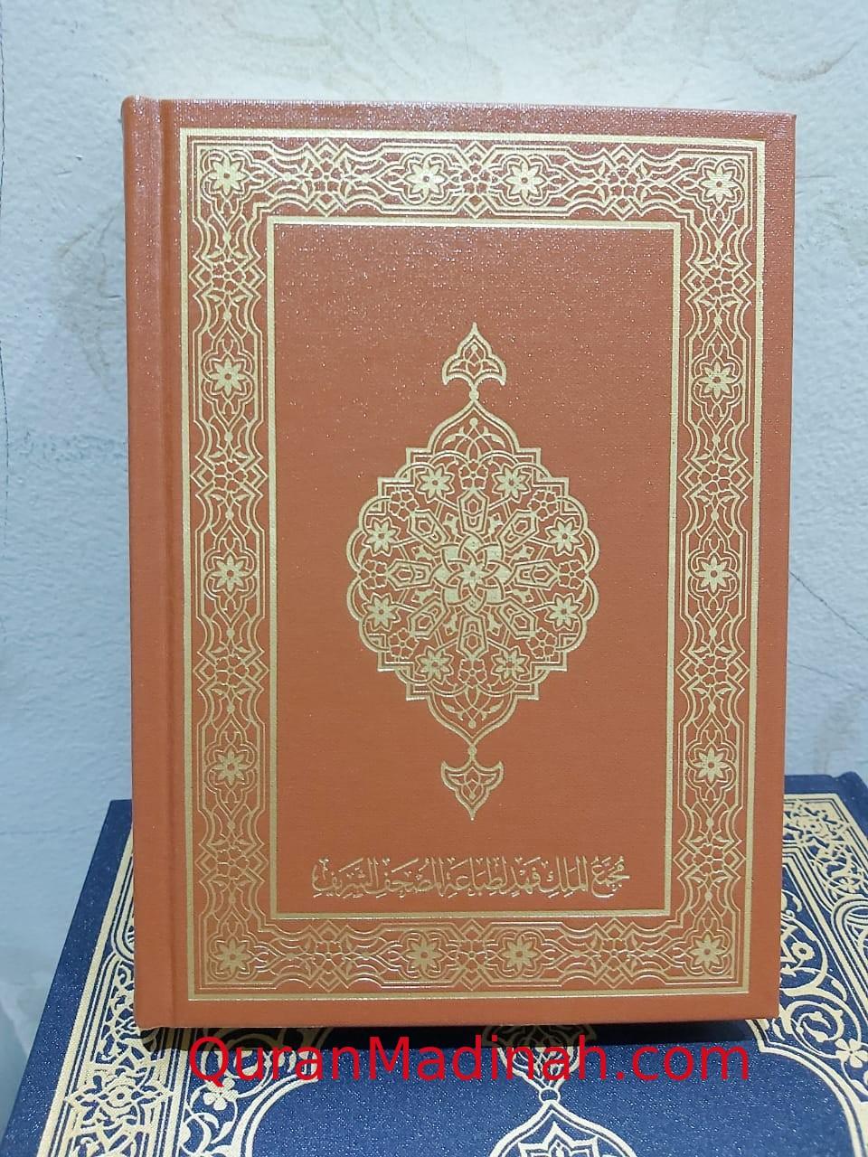 Mushaf Quran Madinah Kode Q3 - Cover